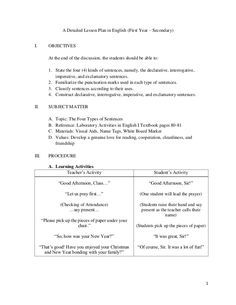 instructional material feedback form