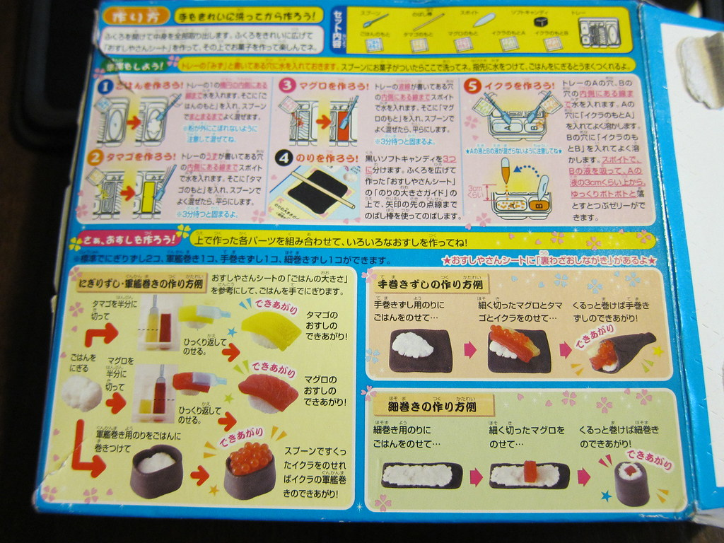 popin cookin octopus english instructions